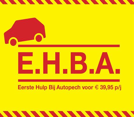 460x400_EHBA_2